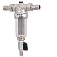 Фильтр промывной с прозрачной колбой (для холодной воды)